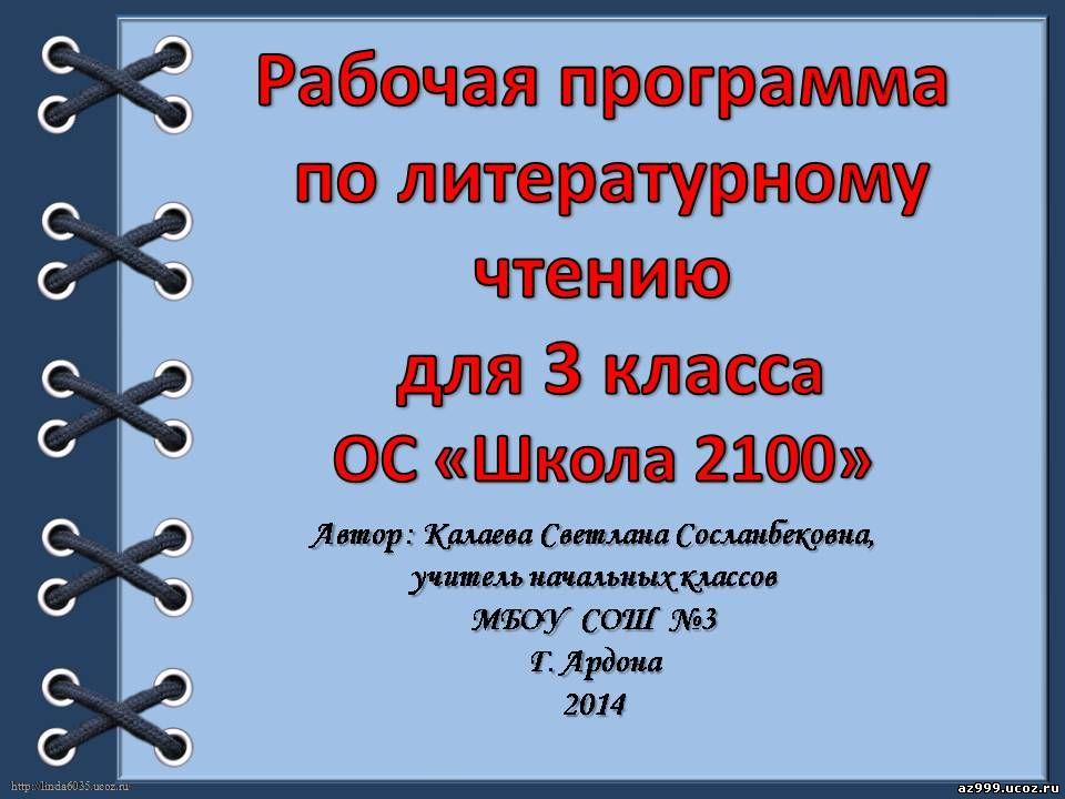 Гдз по Математике 7 Кл Макарычев 2013